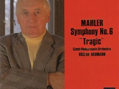ノイマン指揮チェコ・フィル マーラー 交響曲第6番(1995.1録音)