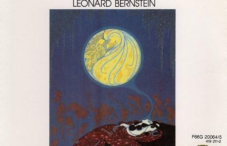 バーンスタイン指揮ニューヨーク・フィル マーラー 交響曲第7番(1985.11&12Live)
