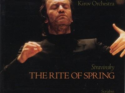 ゲルギエフ指揮キーロフ劇場管 ストラヴィンスキー バレエ音楽「春の祭典」ほか(1999.7録音)