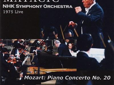 マタチッチ指揮NHK響 チャイコフスキー 交響曲第5番ほか(1975.11.19Live)