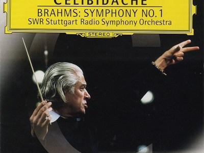 チェリビダッケ指揮シュトゥットガルト放送響 ブラームス 交響曲第1番(1976.10.21Live)