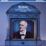インバル指揮フランクフルト放送響 ブルックナー 交響曲第1番(リンツ稿)(1987Live)