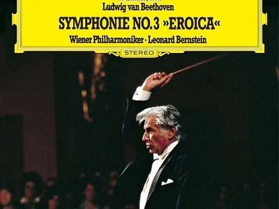 バーンスタイン指揮ウィーン・フィル ベートーヴェン 交響曲第3番「英雄」(1978.2Live)