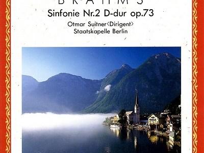 スウィトナー指揮シュターツカペレ・ベルリン ブラームス 交響曲第2番(1984.2録音)