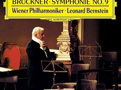 バーンスタイン指揮ウィーン・フィル ブルックナー 交響曲第9番(1990.3Live)