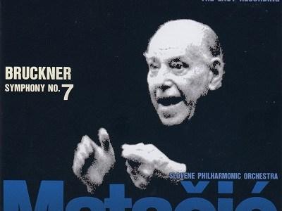 マタチッチ指揮スロヴェニア・フィル ブルックナー 交響曲第7番(1984.6Live)