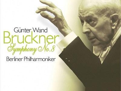 ヴァント指揮ベルリン・フィル ブルックナー 交響曲第8番(2001.1Live)