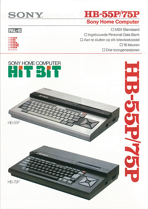 Sony Hit Bit HB-55P/75P