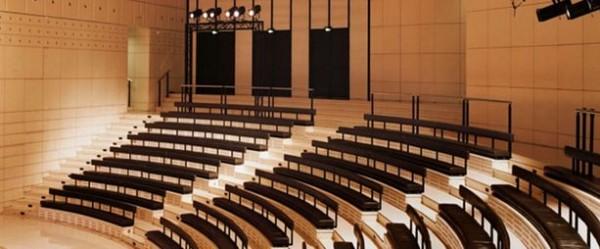 Amphithéâtre Bastille © Opera National de Paris