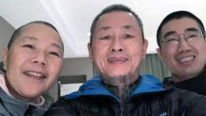 Drs. Ming, Liu, and Jiangbin