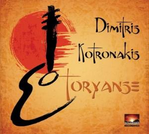 toryanse_digipak