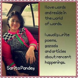 अतिथि Post: Sarita Pandey, वह पगली