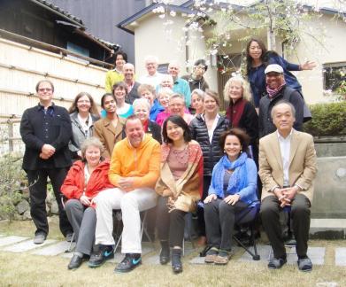 group Jikiden Japan Institute