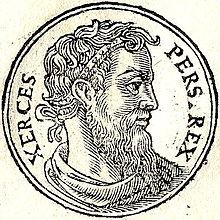 Portrait of Xerxes 1