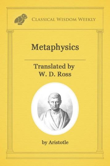 Metaphysics by Aristotle
