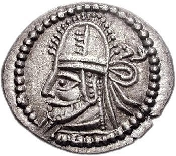 Coin of Artabus IV