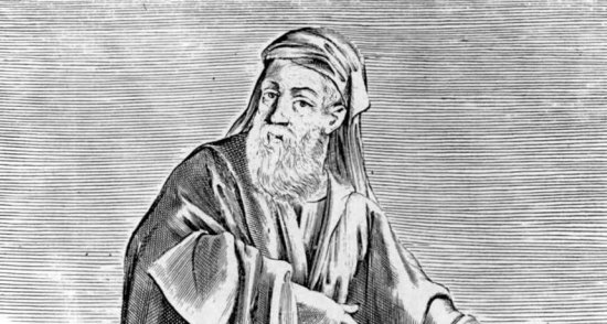 Empedocles, 17th-century engraving