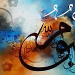 Diacritics in Arabic