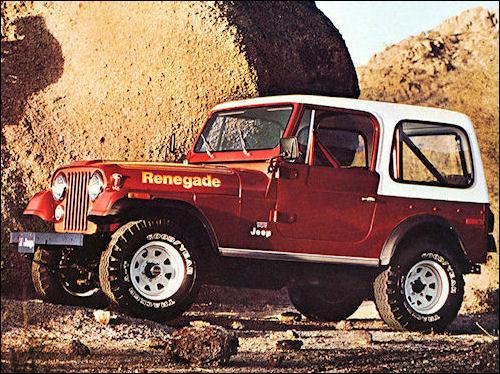 1972 Jeep Cj5 Wiring Diagram