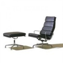 Revolving Easy Chair Back Support For Office South Africa Soft Pad Style Lounge And Stool