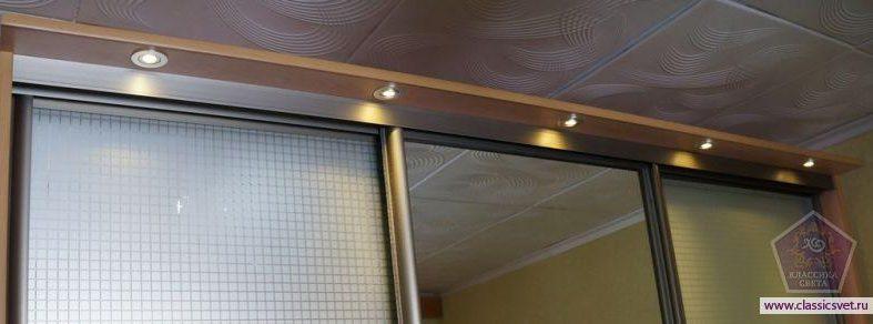 Светодиодная подсветка для шкафов
