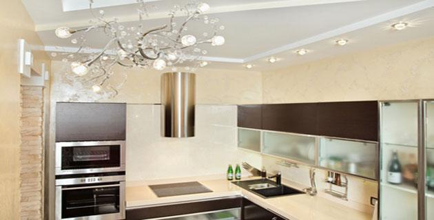 Как правильно выбрать люстру в кухню