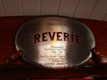 Builders Plaque Reverie