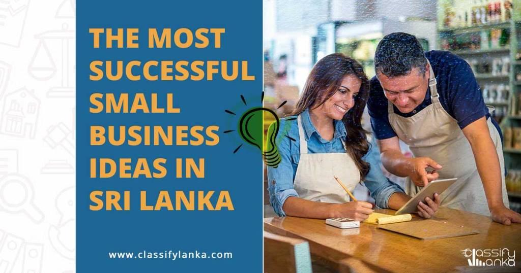 business ideas Sri Lanka