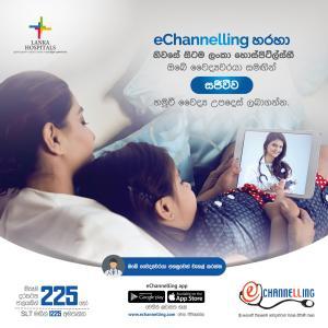 Lanka hospitals eChanneling
