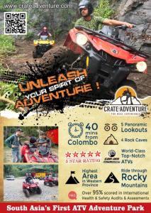 ATV Adventure Park Gampaha