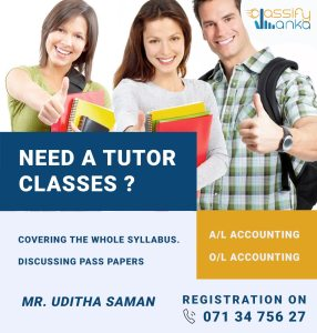 Tuition Classes kandy
