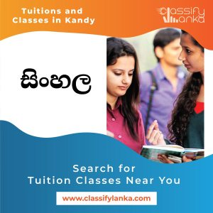 Tuitions and Classes Kandy