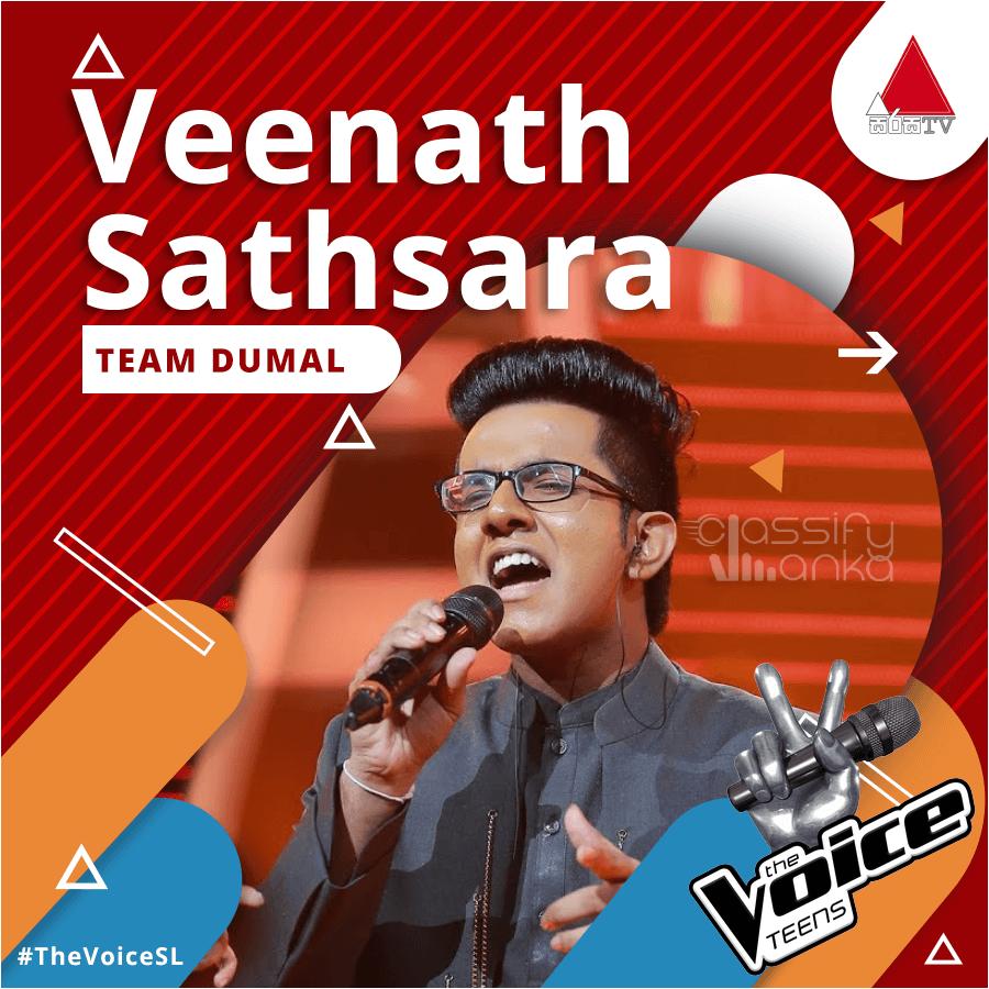 Veenath Sathsara