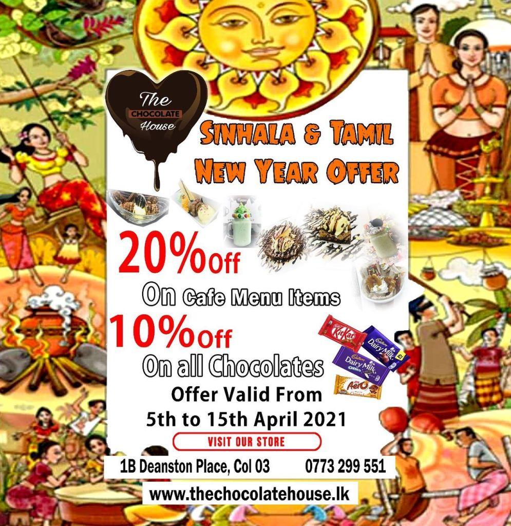 the chocolate house avurudu deals