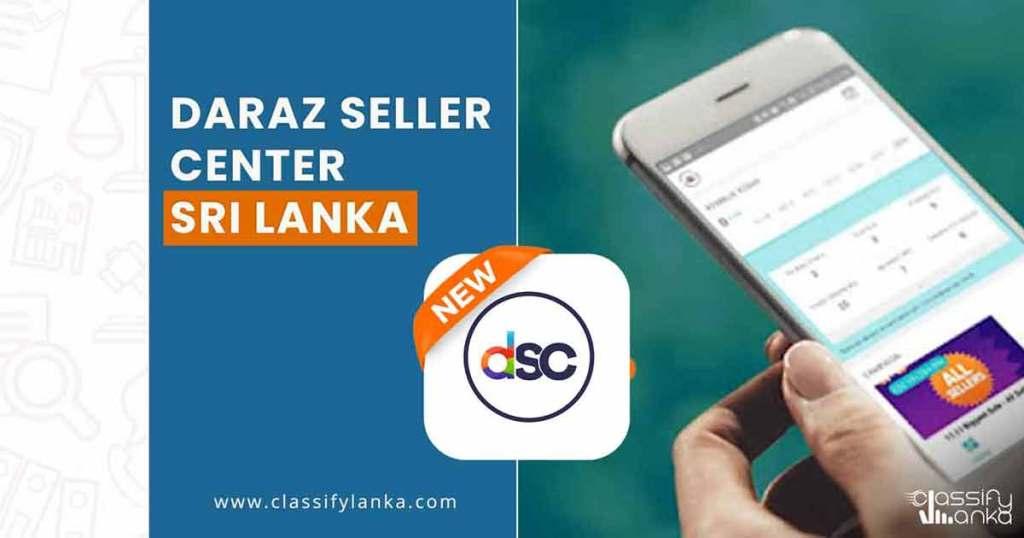 daraz-seller-center-sri-lanka-register-guide