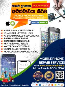 Mobile Phone Repair Service Colombo
