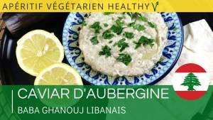 Recette du caviar d'aubergine (baba ganoush libanais)