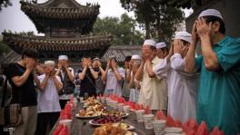 China's Hui Muslim Minority Celebrate The Muslim Holy Fasting Month of Ramadan