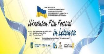 ukranian-film
