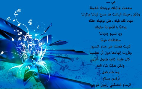 blue-flower12
