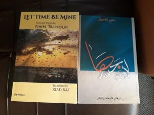 كتاب نعيم تلحوق بالعربية والإنجليزية