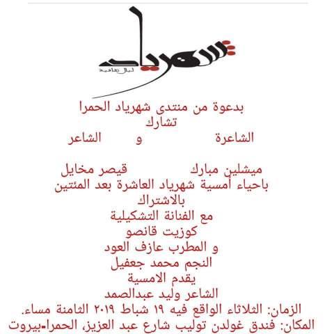 facebook_1550417591199