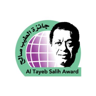 logo tayeb saleh