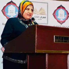 wafaa ayoubi