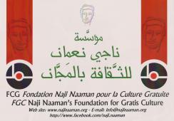 Logo Al-Mouassasa (1)