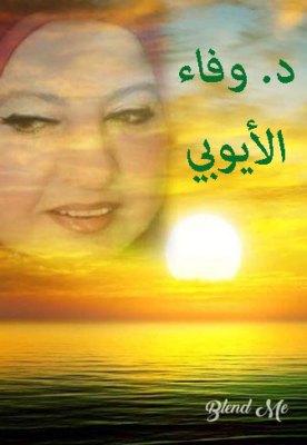 wafaa-ayoubiiiii13