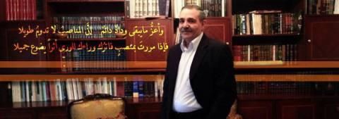 mhamad abou ali