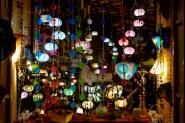 Sevilha, o bairro árabe