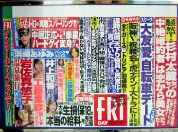 Publicité sur un kiosque à journaux