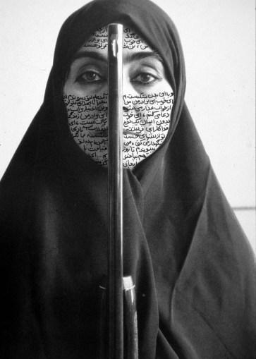Neshat Shirin, Silenzio ribelle 1994